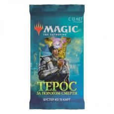 Magic The Gathering. Терос. За гранью смерти бустер