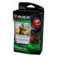 Magic The Gathering. Война Искры колода Planeswalker-a